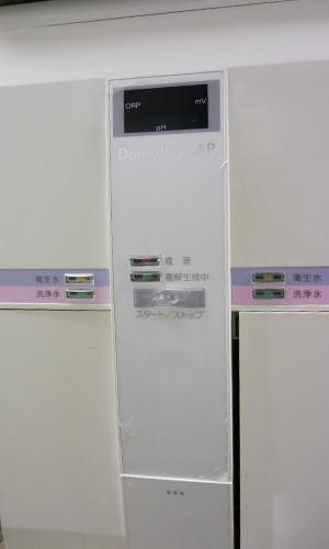 東京都文京区目白台 三井歯科クリニック 設備紹介 強酸性水生成器